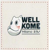 WellKome