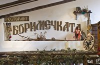 Borimechkata