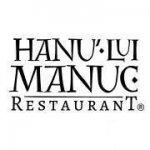Hanu' Lui Manuc