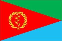 Ristorante eritreo Dahlak Bar